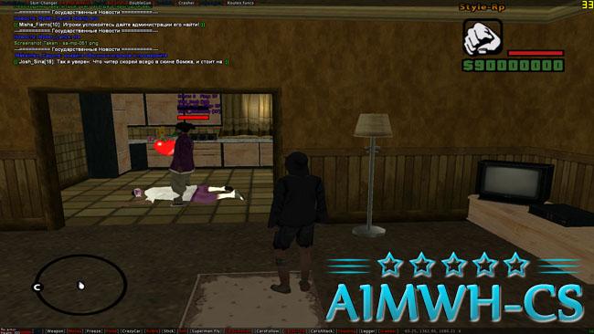 AntiAfk для samp 0.3x