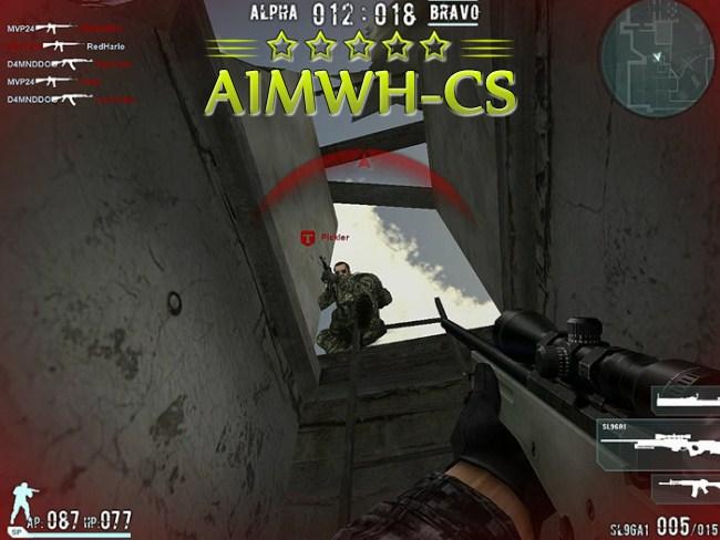 Aim для Combat Arms