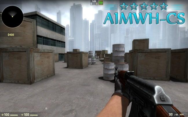 Aim для CS GO