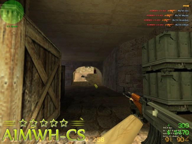 CFG CS 1.6 для стрельбы без разброса
