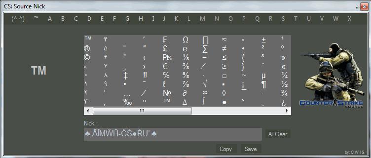 Программа для создания ников в css v34