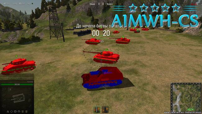AutoAim by SAE 0.9 15.1