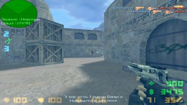 CheatCore для КС 1.6
