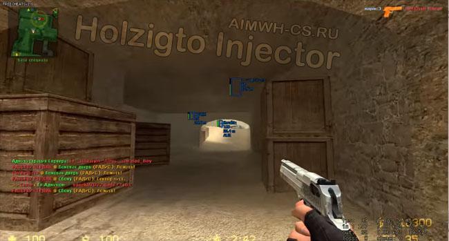 Чит Holzigto Injector для CSS v34