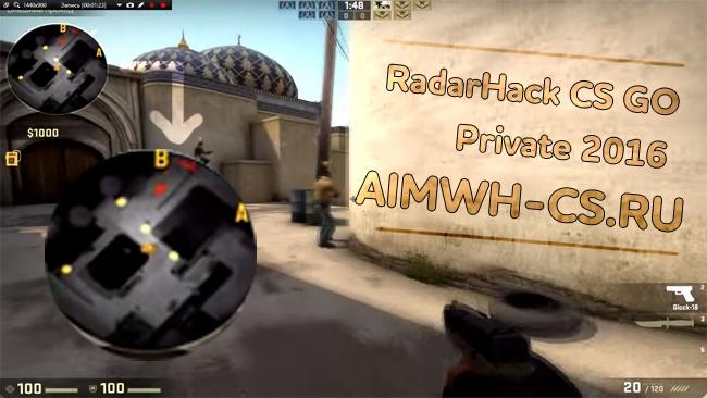 RadarHack CS GO 2018