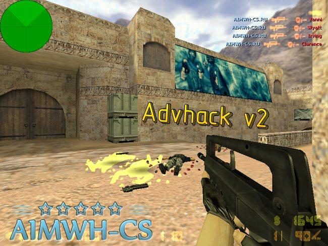 AdvHack v2 для CS 1.6