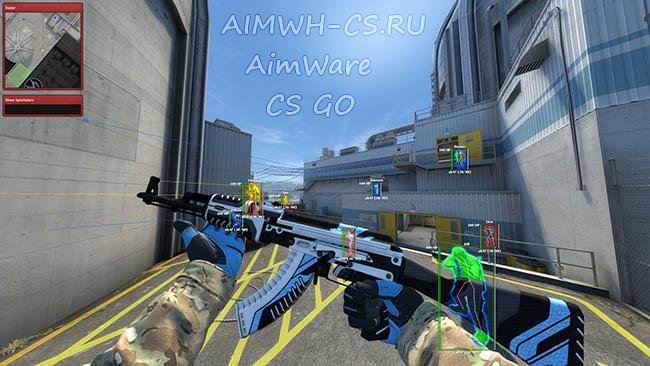 AimWare чит для CS GO