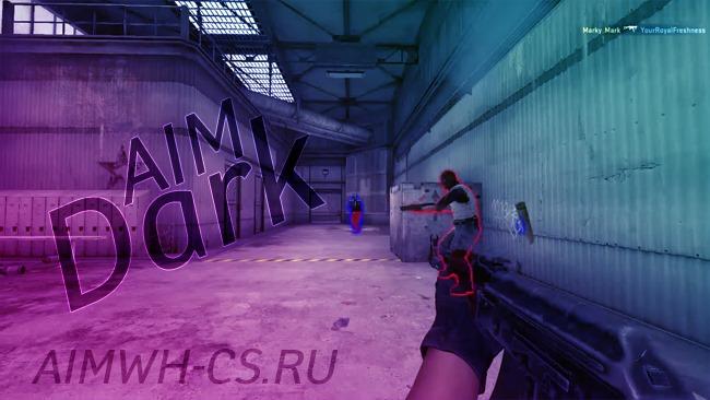 Dark Aim для CS GO