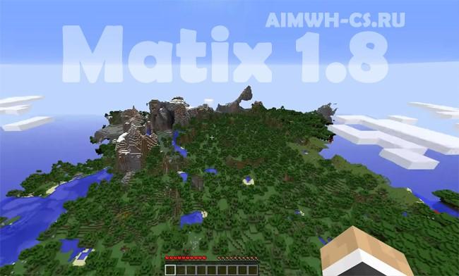 Чит Matix на Майнкрафт 1.8
