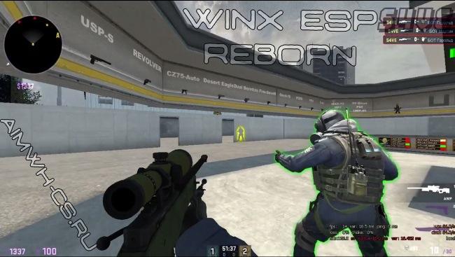 WinX ESP Reborn для CS GO